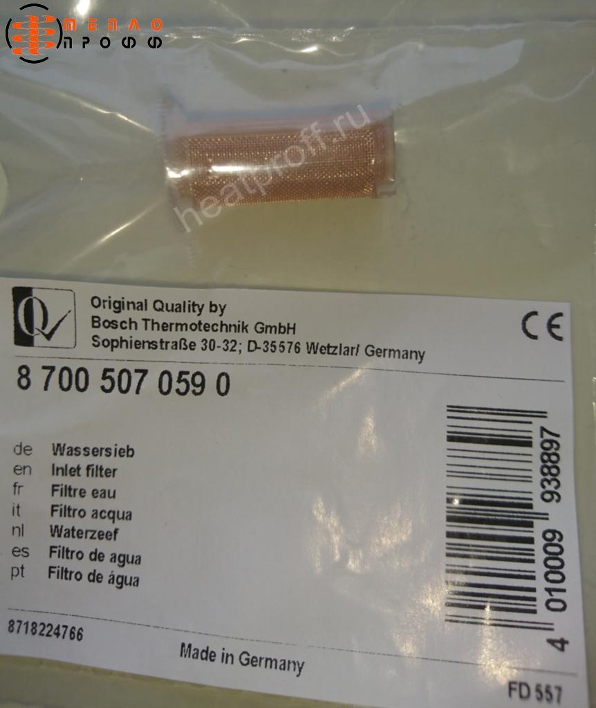 Сетчатый фильтр для газовой колонки Bosch