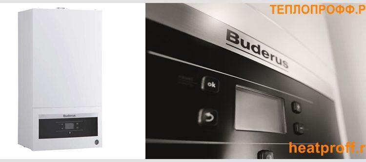 Газовый настенный котёл Buderus Logomax U072